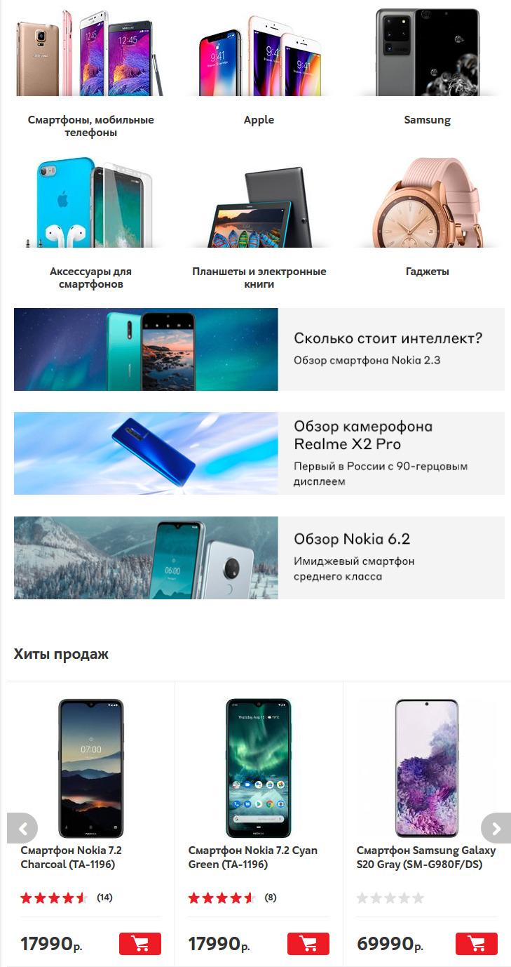 Смартфоны, мобильные телефоны